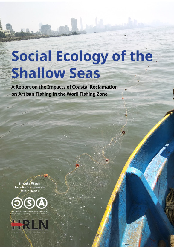 Social Ecology of the Shallow Seas cover only.jpg